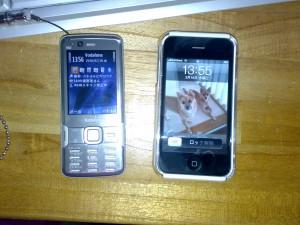 そうです。iphoneです。